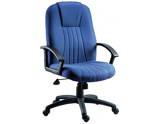 John Doe Office Chair 14