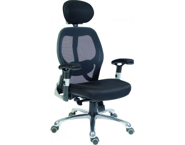 John Doe Office Chair 2